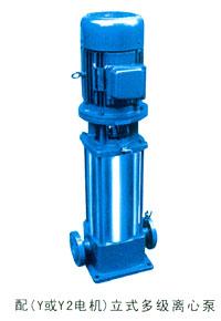 GDL立式多级离式泵
