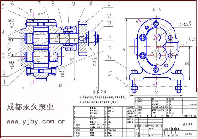 比亚迪f0油泵电路图