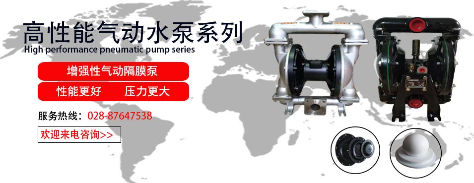 四川化工泵
