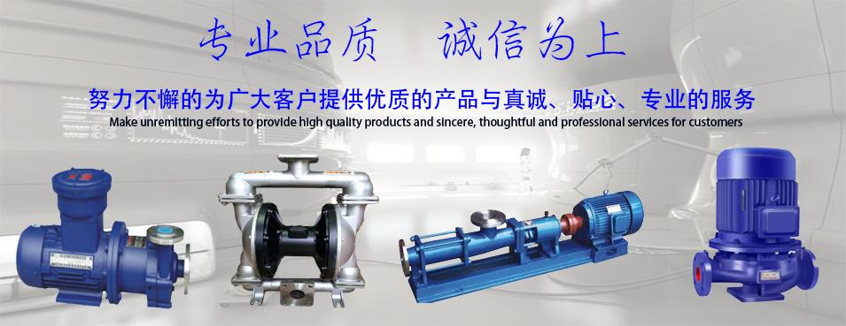 四川隔膜泵